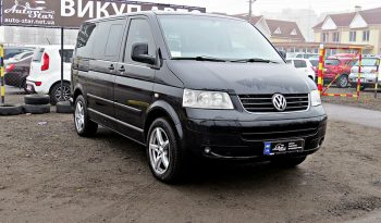 Volkswagen Multivan 2008 full