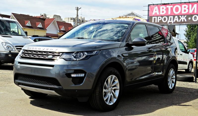 Land Rover Discovery Sport 2018 full
