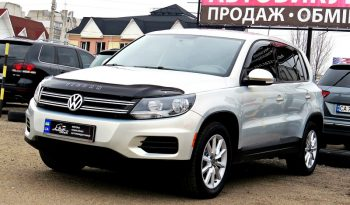 Volkswagen Tiguan 4MOTION 2013 full
