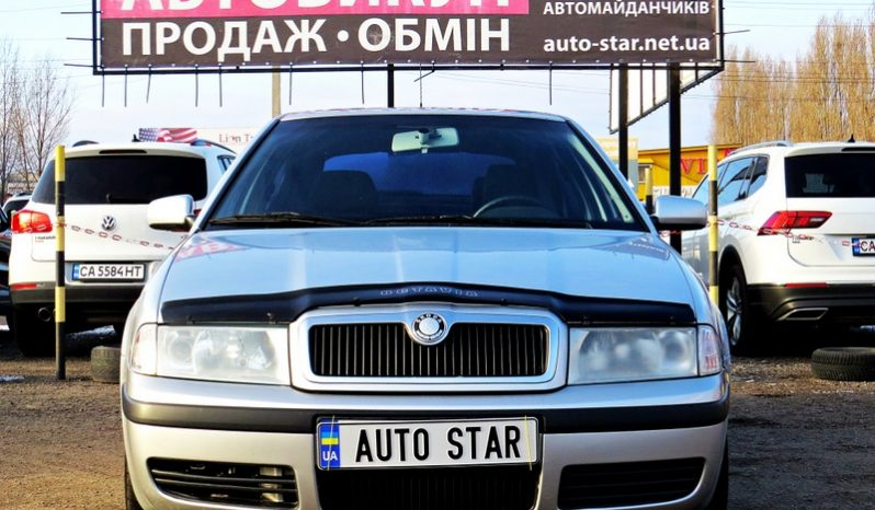Skoda Octavia Tour 2008 full