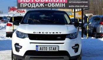 Land Rover Discovery Sport Hse 2017 full